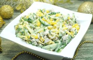 салат изумрудный рецепт